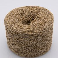 Holst Garn Supersoft Straw