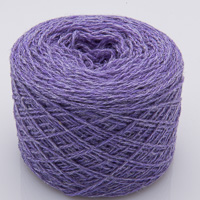 Holst Garn Supersoft Viola
